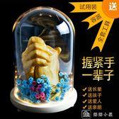 抖音情侶手摸 寶寶手腳印泥3D立體DIY模型粉克隆粉模型石膏粉制作 igo 全館單件9折