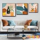 壁畫簡約飯廳餐桌裝飾畫北歐客廳掛畫餐廳臥室床頭墻畫【淘嘟嘟】
