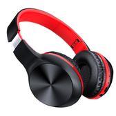 HALFSun/影巨人U8無線藍牙耳機頭戴式手機電腦運動音樂游戲耳麥WY【寶貝開學季】