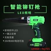科菜特電動拉鉚釘槍鋰電動拉鉚釘搶插電動拉鉚槍充電式抽芯加長嘴  DF