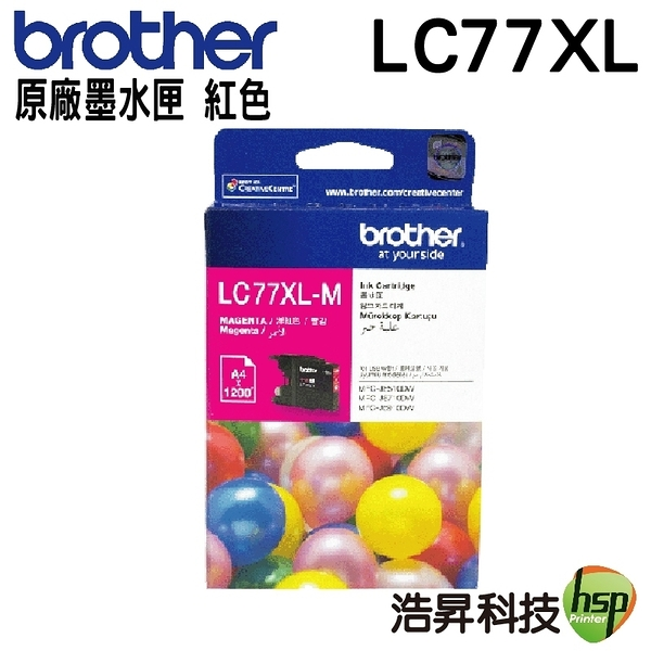 Brother LC77XL M 原廠墨水匣 盒裝 適用於J5910 J6710 J6910