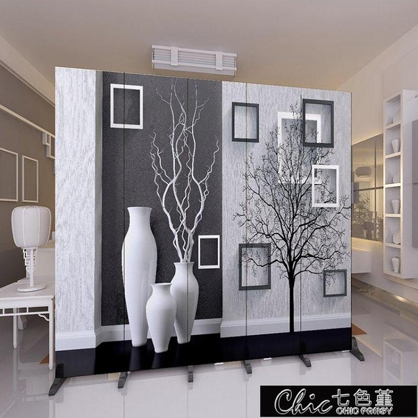 快速出貨 屏風 隔斷牆客廳小戶型臥室現代簡約時尚折屏行動折疊雙面辦公室 【新春歡樂購】