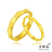 Justin金緻品 黃金對戒 心跳頻率 男女對戒 金飾 黃金戒指 9999純金 情人對戒
