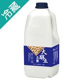 味全大醇豆原味豆漿1857ml【愛買冷藏】