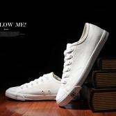 透氣時尚小白潮男士低筒簡約帆布鞋全純白色布鞋男鞋板鞋情侶鞋子