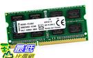 [玉山最低比價網] 金士頓3代DDR3 ...