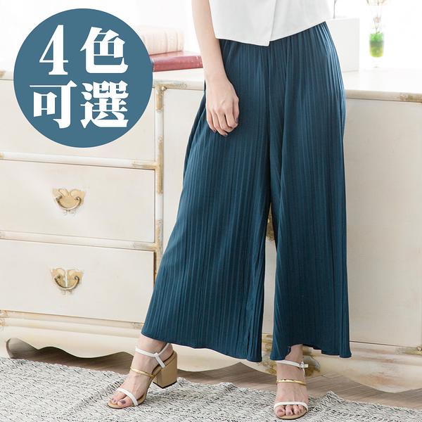 時尚顯瘦休閒百搭寬褲(4色)