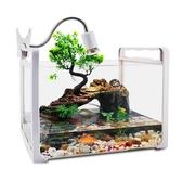 水陸玻璃大號中型小型魚缸龜缸專用帶曬台別墅烏龜缸飼養缸巴西龜   麻吉鋪