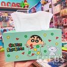正版 蠟筆小新 小白 鱷魚餅乾 木製面紙盒 面紙收納盒 桌上收納盒 綠色款 COCOS KS120