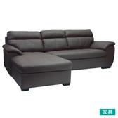 ◎半皮右躺椅L型沙發 CAPUCCINO LC DBR NITORI宜得利家居
