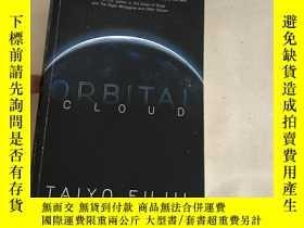二手書博民逛書店Orbital罕見CloudY13534 Taiyo Fujii