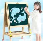 寶寶畫板雙面磁性小黑板支架式家用兒童可升降畫架白板塗鴉寫字板xw
