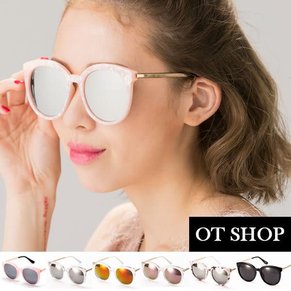 OT SHOP太陽眼鏡‧英倫潮流金屬大圓框墨鏡‧黑色/黑反光/大理石紋/粉色貝殼紋‧現貨四色‧H42