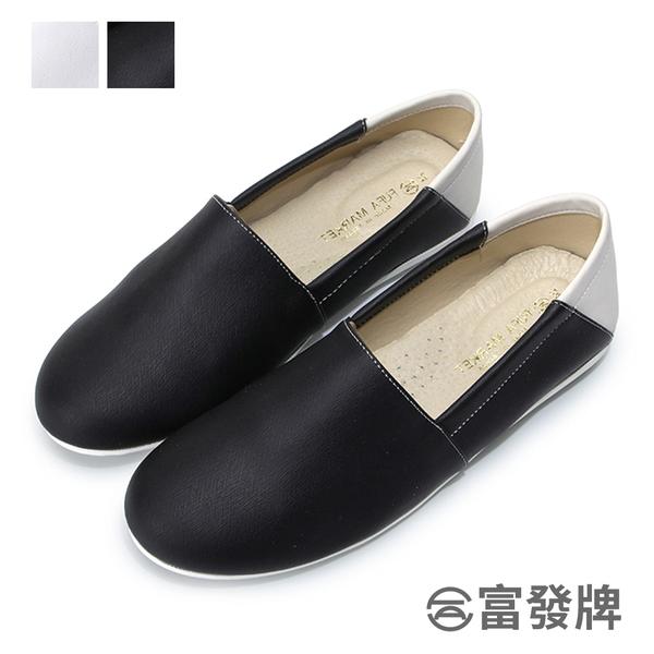 【富發牌】輕便拼接懶人鞋-黑/白 1BC54