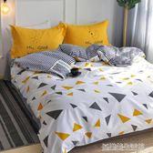 床組 純棉四件套全棉床品1.8m床上用品宿舍被套床單三件套1.5米