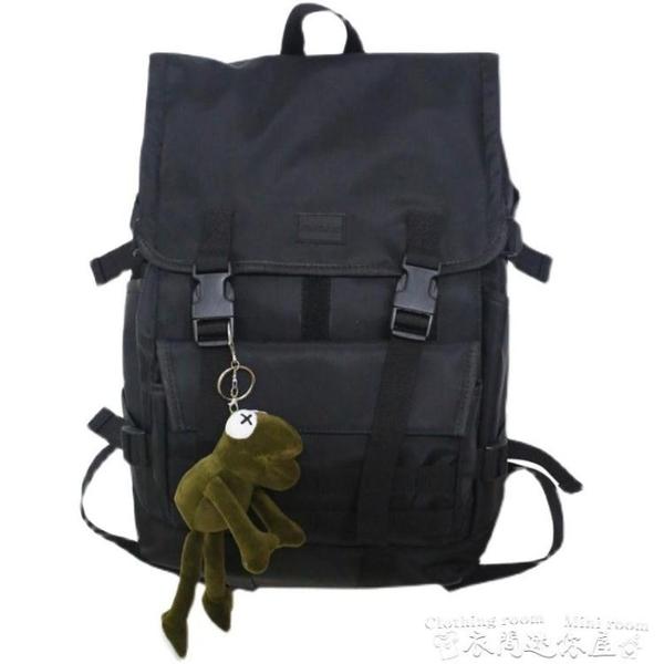 後背包2021新款潮流後背包外出旅游運動個性休閒背包男女大容量書包學生 迷你屋 新品