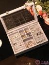 收納盒絨布首飾盒大容量透明簡約耳釘耳環手鐲項鍊耳飾盒防塵首飾收納盒