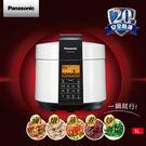 Panasonic國際牌 5L電氣壓力鍋...