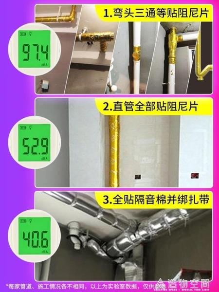 110下水管隔音棉包下水管道隔音棉消音棉吸音棉衛生間下水管裝飾 名購居家