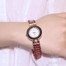 石榴石手錶手錬防水女士韓版時尚飾品電子機芯手錶