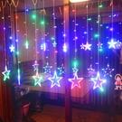 特賣LED小彩燈led星星燈小彩燈閃燈串燈滿天星窗簾燈網紅臥室浪漫房間裝飾布置 精品店