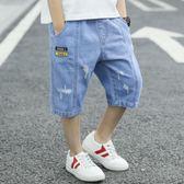 男下裝 男童牛仔短褲夏季新款童裝兒童中褲五分褲中大童韓版休閒薄款 寶貝計畫