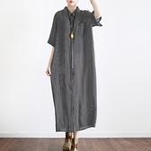 洋裝-長款寬版時尚清新條紋冰絲女連身裙2色73sm1【巴黎精品】