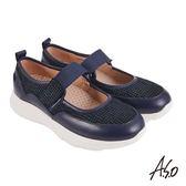 A.S.O機能休閒 萬步健康鞋 魔鬼氈黏帶金箔皮料休閒鞋-深藍