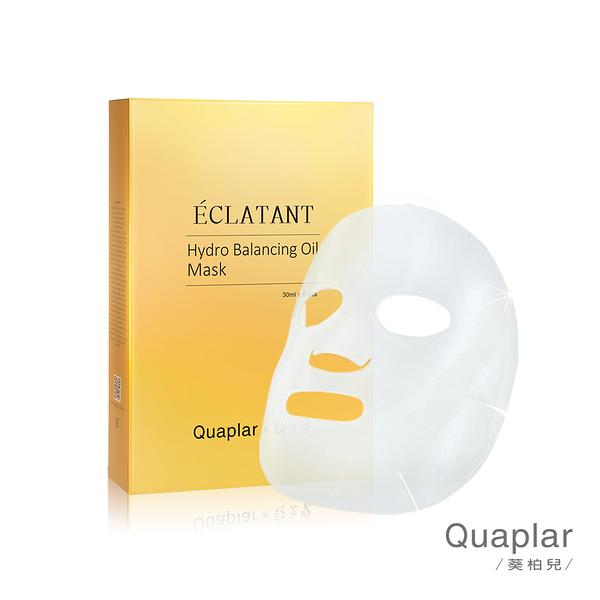 Quaplar 葵柏兒 發光肌油水平衡面膜6片/盒