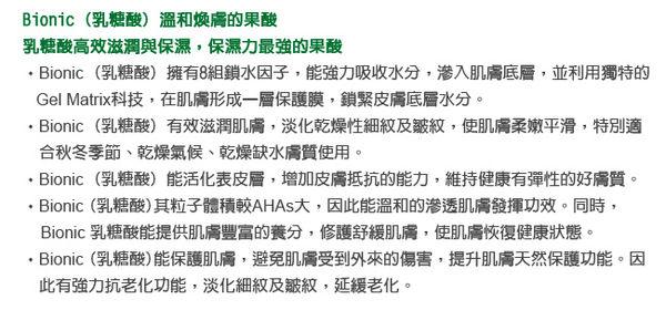 (75折)Exuviance極緻逆齡眼部菁萃15g 妮傲絲翠旗艦店