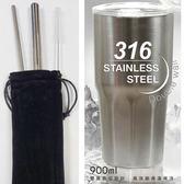 AWANA 角型316風暴杯+316不鏽鋼吸管4件組