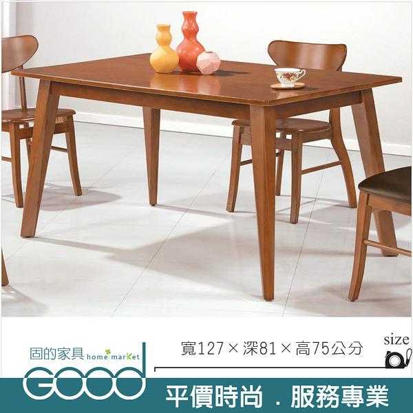 《固的家具GOOD》943-5-AK 巧比柚木餐桌【雙北市含搬運組裝】