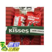 [COSCO代購] HERSHERY S 牛奶巧克力繽紛袋 1.22公斤 _C106271