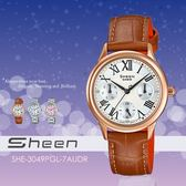 【人文行旅】Sheen | SHE-3049PGL-7AUDR 個性甜美