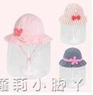 嬰兒帽子春秋薄款防飛沫帽子女寶寶防護帽兒童面罩遮臉防疫帽漁夫 蘿莉新品