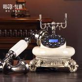 復古電話機悅旗仿古歐式電話機復古家用時尚創意辦公有線固定古董電話機座機JD