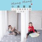 【Mang Mang】小鹿蔓蔓-兒童PVC遊戲地墊(十字紋)[衛立兒生活館]