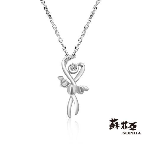 蘇菲亞SOPHIA - 芭蕾女孩純銀項鍊