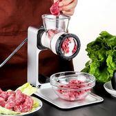 絞肉機  克歐克手動絞肉機家用小型餃肉機多功能手搖絞肉器碎肉寶 灌腸機  酷動3Cigo
