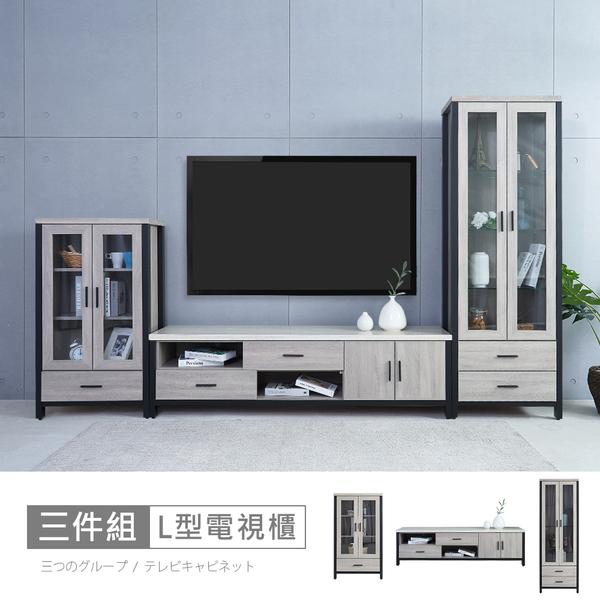 【時尚屋】[DV9]墨爾本10.4尺灰橡仿石面L型電視櫃DV9-310+321+319-免運費/免組裝/電視櫃
