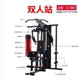 大型多功能健身器材家用力量組合器械健身房龍門架運動綜合訓練器 薇薇MKS