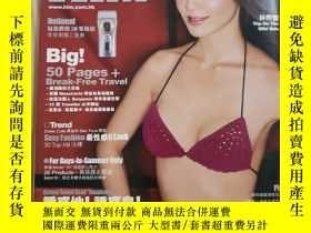 二手書博民逛書店罕見HIM(2001年9月)封面-林熙蕾Y250075
