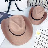 遮陽帽 夏天男士可折疊牛仔帽戶外防曬太陽帽沙灘帽子大檐韓版草帽