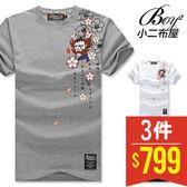 日系短T 鬼王鍾馗胸上櫻花短袖上衣【NW628202】