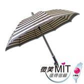【微笑MIT】張萬春/張萬春洋傘-27直立防風紳士傘 AT1016(卡其黑格紋) 2700002-02008