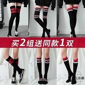 2雙|小腿襪女過膝襪薄款瘦腿中筒高筒襪長襪潮長筒【時尚大衣櫥】