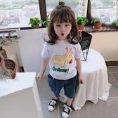 兒童卡通T恤 2020男女童寶寶夏季短袖 中小童寬鬆套頭打底衫上衣 快速出貨