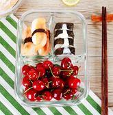創得耐熱玻璃飯盒微波爐便當盒收納水果保鮮盒學生帶蓋韓國密封碗 春生雜貨