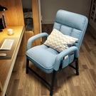 家用電腦椅宿舍懶人椅臥室椅子靠背電競座椅休閑辦公書房折疊沙發 浪漫西街