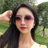 墨鏡女2019新款韓版多邊形漸變色太陽鏡網紅潮流複古無框圓形眼鏡
